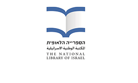 national-library-of-Israel