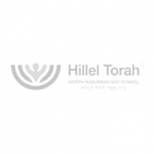 Hillel-Torah-North-Suburban-Day-School-USA