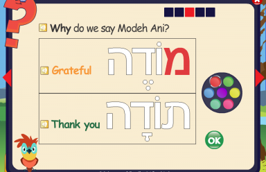 Modeh and Todah = Grateful and thank you