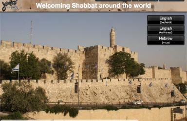 Jerusalem-opening screen of Ji Connect