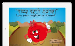 mitzvah hunt