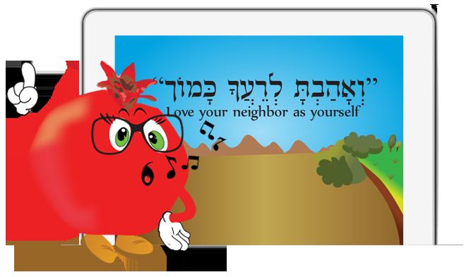 mitzvah-hunt