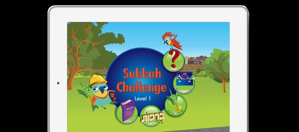sukkah-challenge