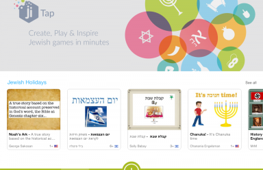 Find games created by other Jewish educators