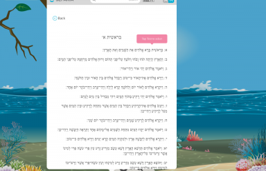 Sefaria - Insert Jewish texts in English or Hebrew
