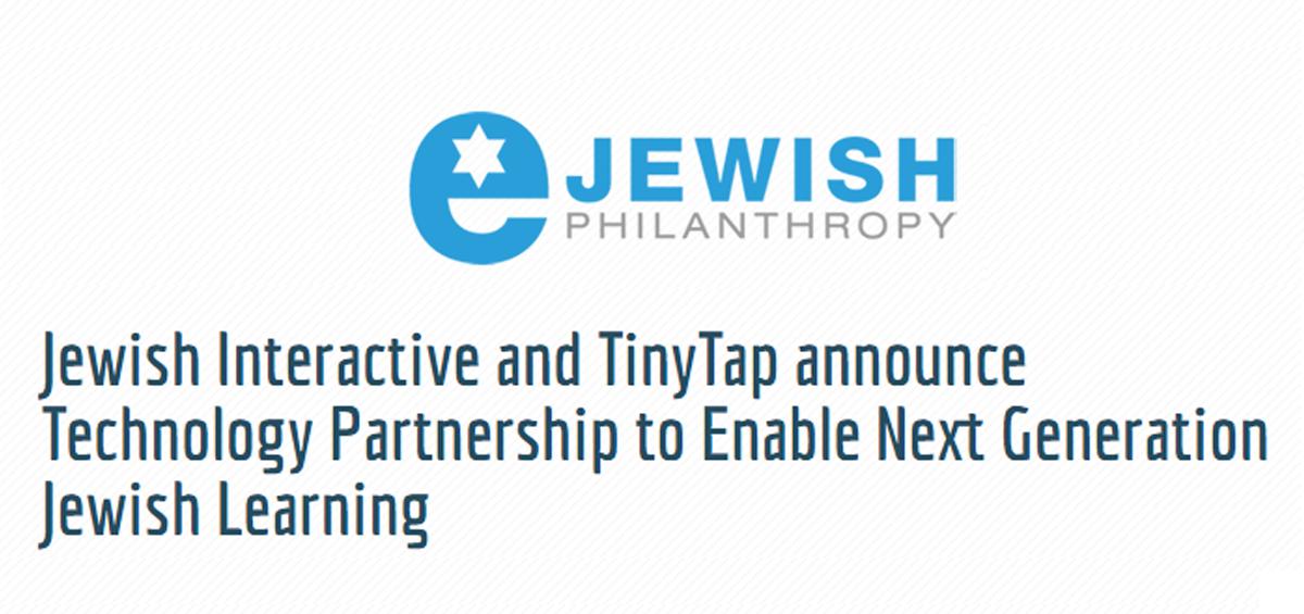 e-jewish-philanthropy