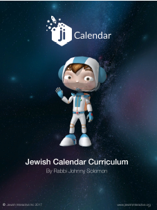Educator guide for Jewish calendar
