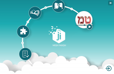 Menu interface for Mish Mash Letters