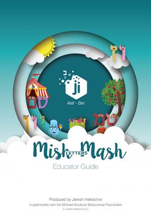 Download Mish Mash Educator Guide