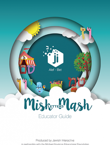 Download Mish Mash Educator Guide