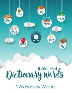 dictionary_TB