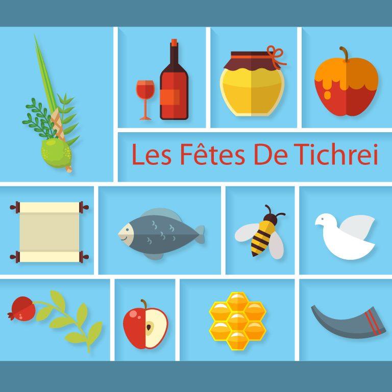Tishrei French