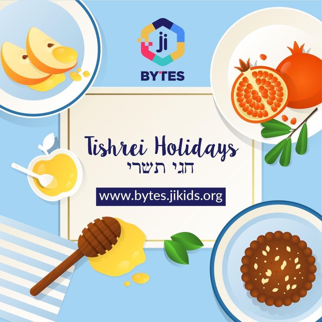 Ji Bytes - Tishrei Holidays