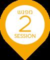 session_2