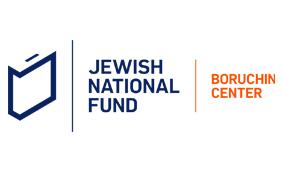 Jewish National Fund - Boruchin