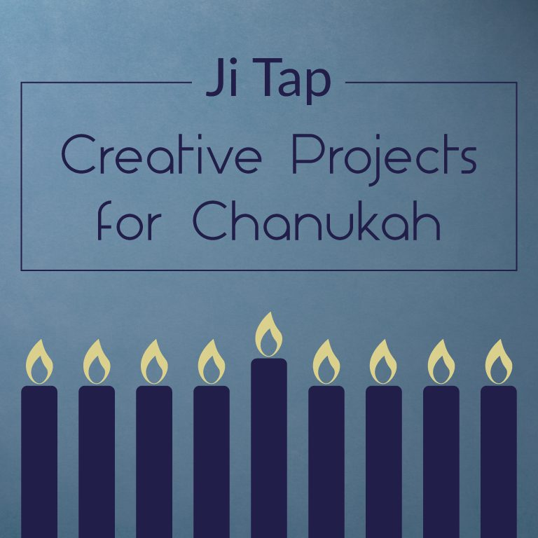 Projects for Chanukah