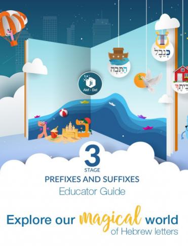 Ji Alef Bet Stage 3 - Educator Guide